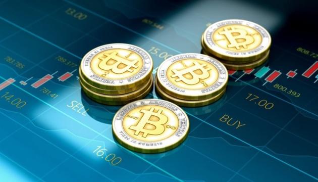 Bitcoin резко «упал» - почти на $3000 за сутки