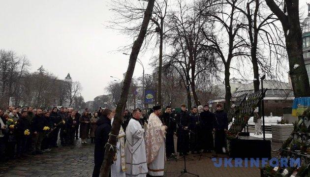 У центрі Києва проходить молебень у пам'ять Героїв Небесної сотні