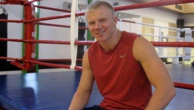 Украинский боксер Дмитрий Кучер получил второй шанс стать чемпионом мира