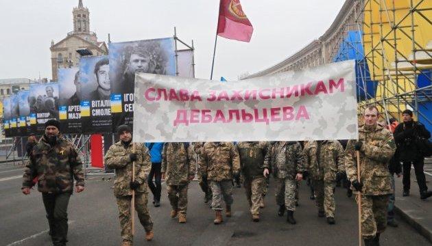 У Києві проходить акція на честь захисників Дебальцівського плацдарму