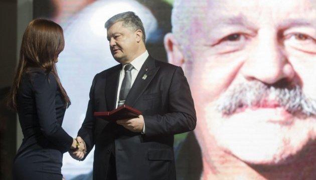Президент вручил орден Героев Небесной Сотни дочери художника Тараса Бильчука