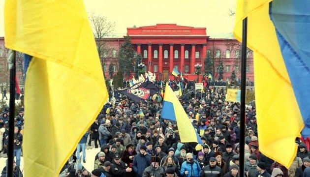 У центрі Києва проходить марш