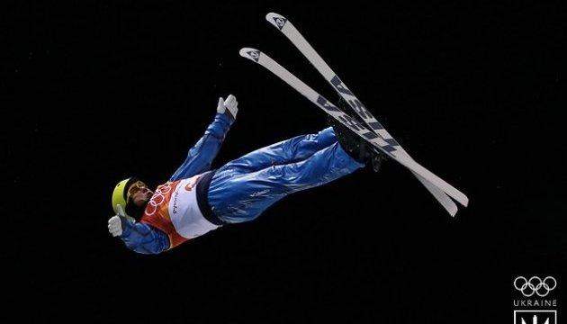 Олимпийский чемпион Александр Абраменко: Я невероятно счастлив!