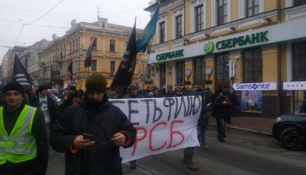 Націоналістичні організації проводять у Києві акцію