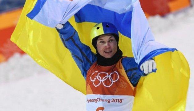 Jeux Olympiques 2018 : l'Ukraine gagne sa première médaille d'or