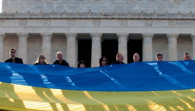 Deceased Ukrainian heroes honored in Washington