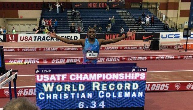 Американець установив новий світовий рекорд з бігу на 60 метрів