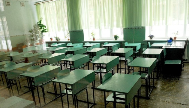 Over 8,000 inclusive classrooms to be opened in Ukrainian schools this year – president