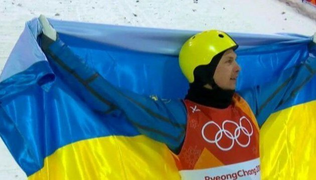 Ukraine climbs to 17th place at Winter Olympics
