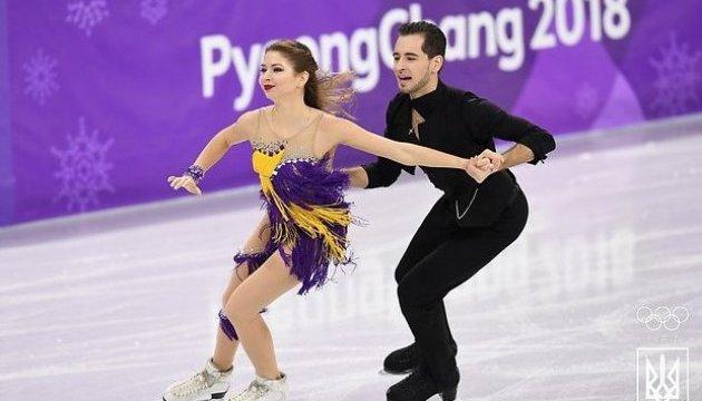 Українська танцювальна пара: Своїм прокатом задоволені, суддів не обговорюємо