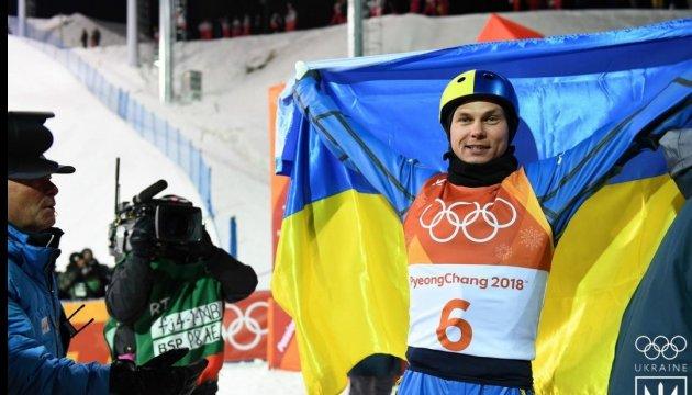 Jeux Olympiques 2018: l'Ukraine s'empare de la 17ème place