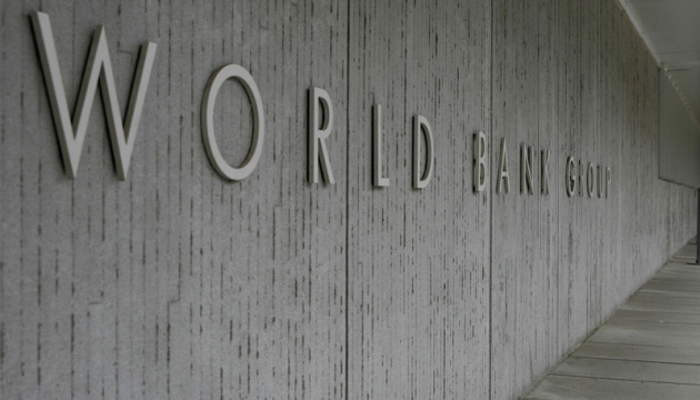 World Bank gives Ukraine a $200 mln loan for agricultural development