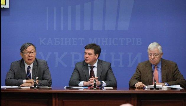 Япония дает $3,6 миллиона на восстановление Донбасса
