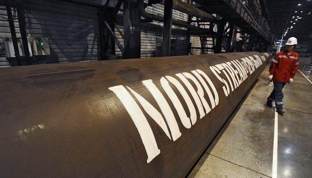 Немецкие парламентарии из разных партий выступили против Nord Stream-2