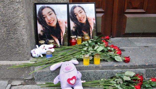 Біля університету Богомольця - акція через самогубство студентки з Туркменістану