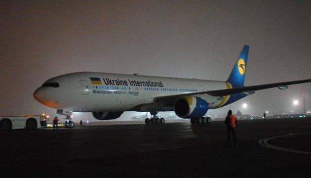 МАУ получила первый Boeing 777 из четырех запланированных на год