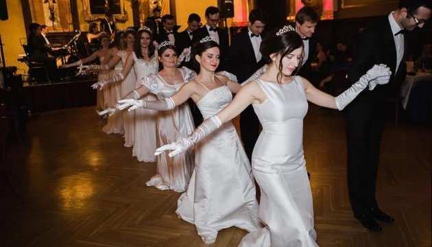Ukrainian ball held in Vienna. Video