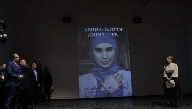 Une exposition à la mémoire d'Okouyeva à Dnipro (photos)