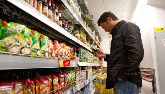Ukrainian food producers present their goods at Gulfood 2018 in Dubai