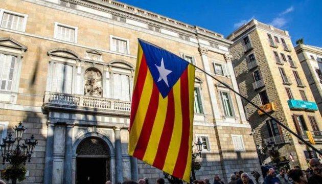 Каталонским сепаратистам угрожает до 25 лет за незаконный референдум
