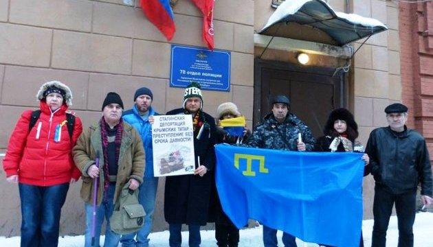 У Москві та Петербурзі пройшли пікети на підтримку кримських татар