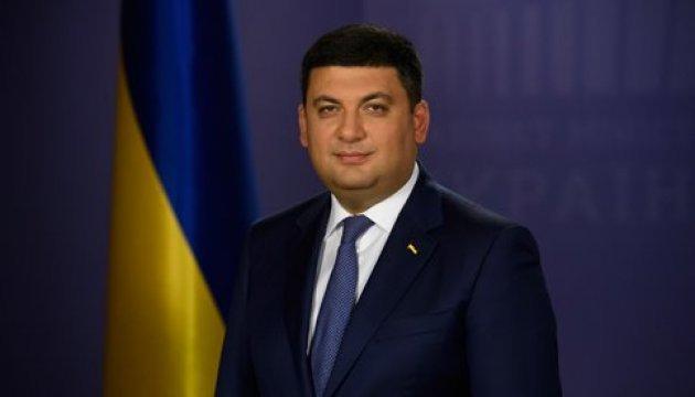 Гройсман: Лучшие сыны и дочери Украины погибли, но победили бесчеловечный режим
