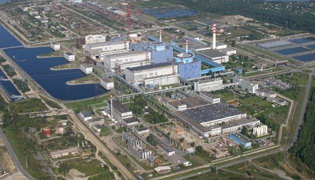 АЕС України за минулу добу виробили 208 мільйонів кВт-год електроенергії