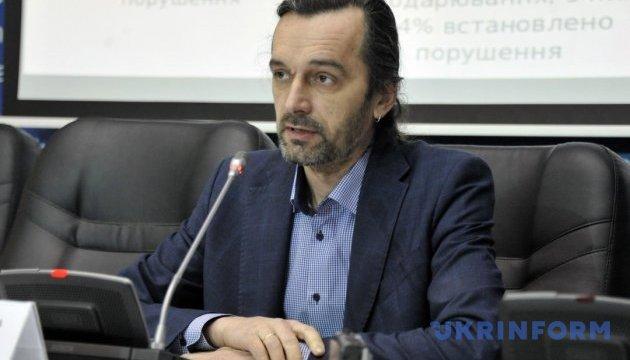 Публичный отчет Главы Госпродпотребслужбы
