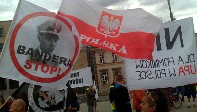 У Польщі створили міжвідомчу групу з протидії проявам фашизму