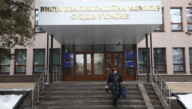 ВКСС отримала список із 12 кандидатів до Громадської ради міжнародних експертів