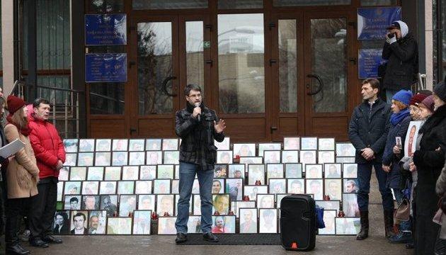 Амністія суддів Майдану: у Києві протестували родини Героїв Небесної Сотні