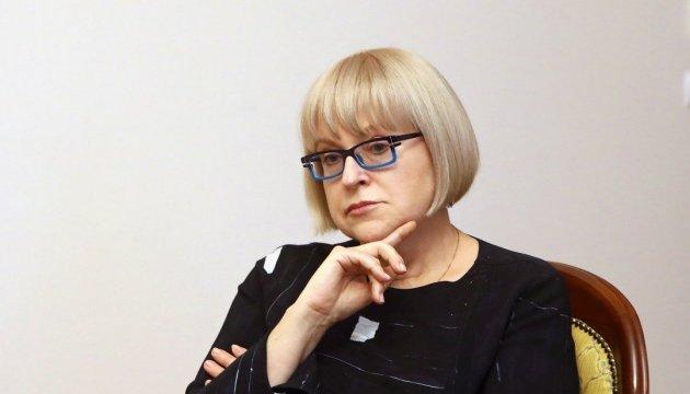 Прокуратура відкрила справу про підроблення ухвали суду щодо Амосової