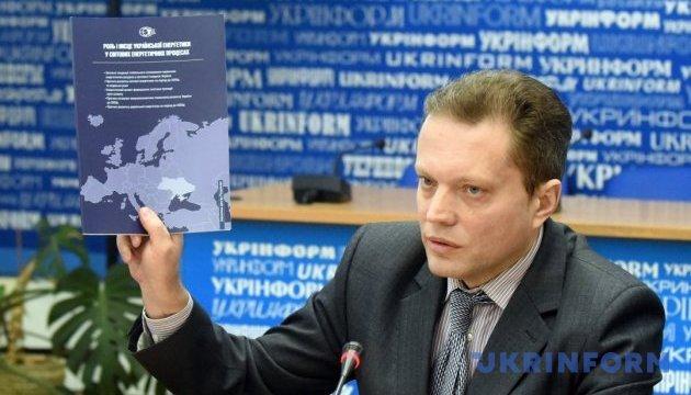 «Роль і місце української енергетики у світових енергетичних процесах». Презентація видання