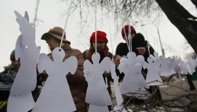 В Украине и мире 19 февраля проведут акцию «Ангелы памяти»