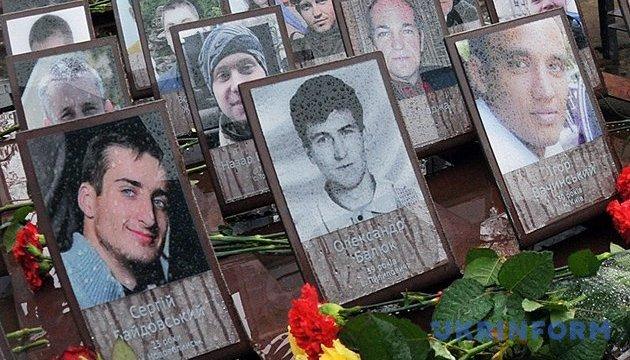 Вместе с украинцами чтим память Небесной Сотни — посольство США