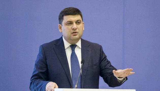 Volodymyr Groysman : l'Ukraine continuera sa coopération avec le FMI