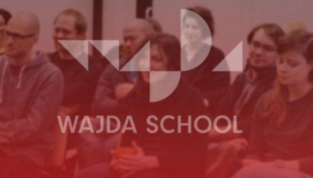 В Киеве состоится режиссерский образовательный курс от Wajda School