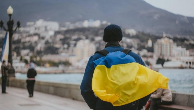 Ukraine marks Day of Resistance to Occupation of Crimea