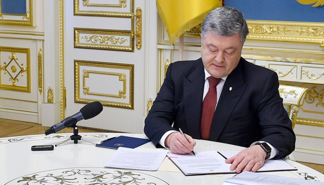 Poroshenko appoints two new members of High Council of Justice