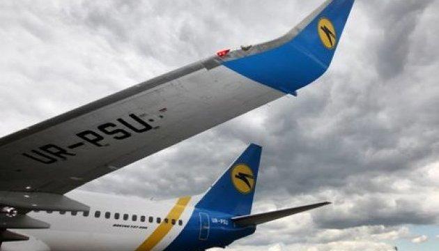 Забастовки в аэропортах Германии: рейс МАУ до Дюссельдорфа - в плане полетов