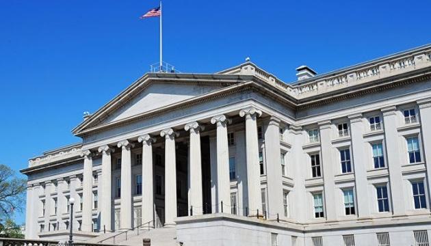 Минфин США заблокировал операции Центробанка Венесуэлы
