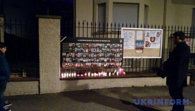В Страсбурге почтили память Героев Небесной сотни