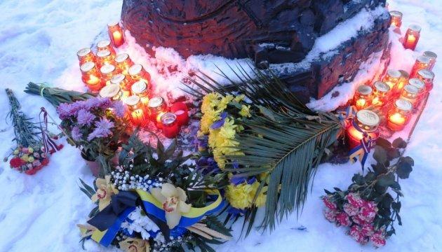 В Риге почтили память Героев Небесной сотни