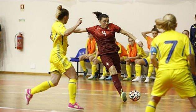 Українські футзалістки мінімально поступилися суперницям з Португалії