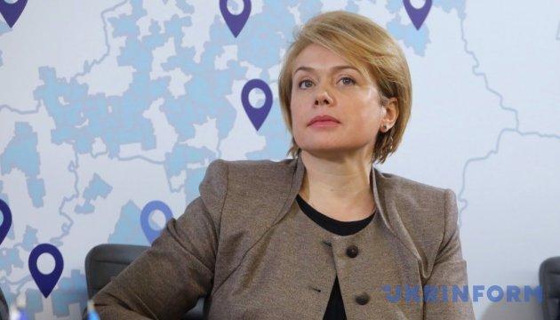 Гриневич опровергла заявление Сиярто о консультациях по Закону об образовании