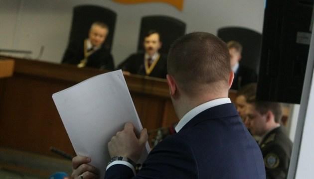 Держзрада Януковича: Порошенка можуть допитати в режимі відеозв'язку