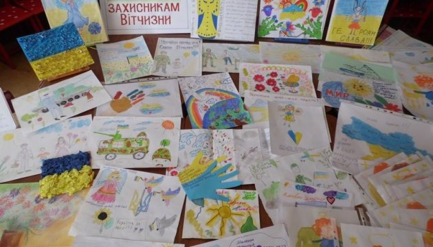 """Результат пошуку зображень за запитом """"Акція, під час якої діти малюватимуть листівки для учасників АТО"""""""