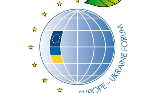 11th Europe - Ukraine Forum will be held in Rzeszów (Poland), March 13th-14th,  2018