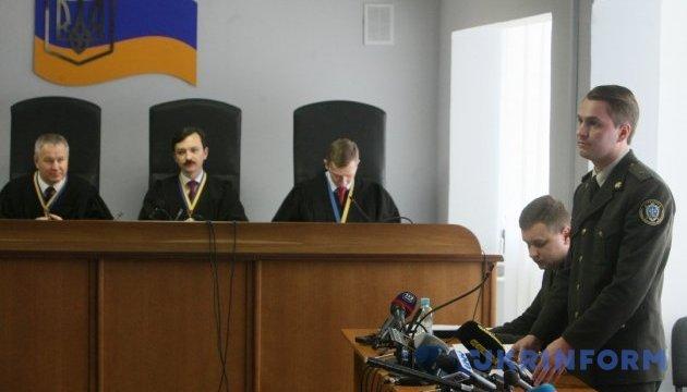 Суд отказался признать госадвокатов Януковича