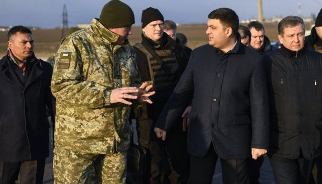 Government raises pensions for Ukrainian servicemen